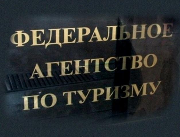Через Калмыкию пройдёт туристическое направление