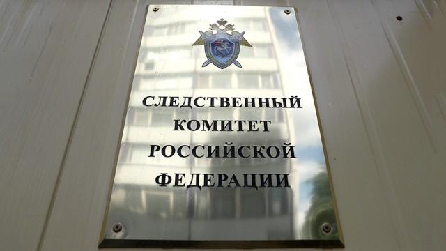 Картинки по запросу В Калмыкии будут судить бывшего заместителя министра сельского хозяйства
